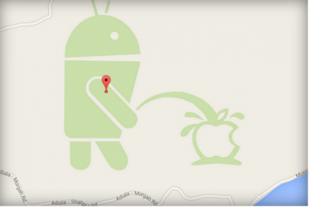 Android-Gets-Pissy