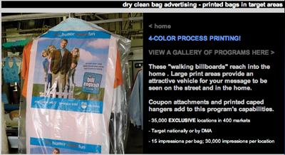 bagprint.png