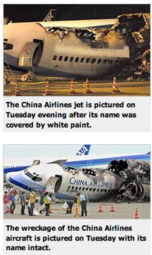 china_air.png