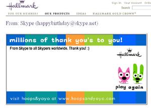 skype_bday.jpg